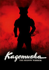 Kagemusha