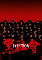 Election