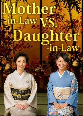 Mother-in-Law VS. Daughter-in-Law - Season 1
